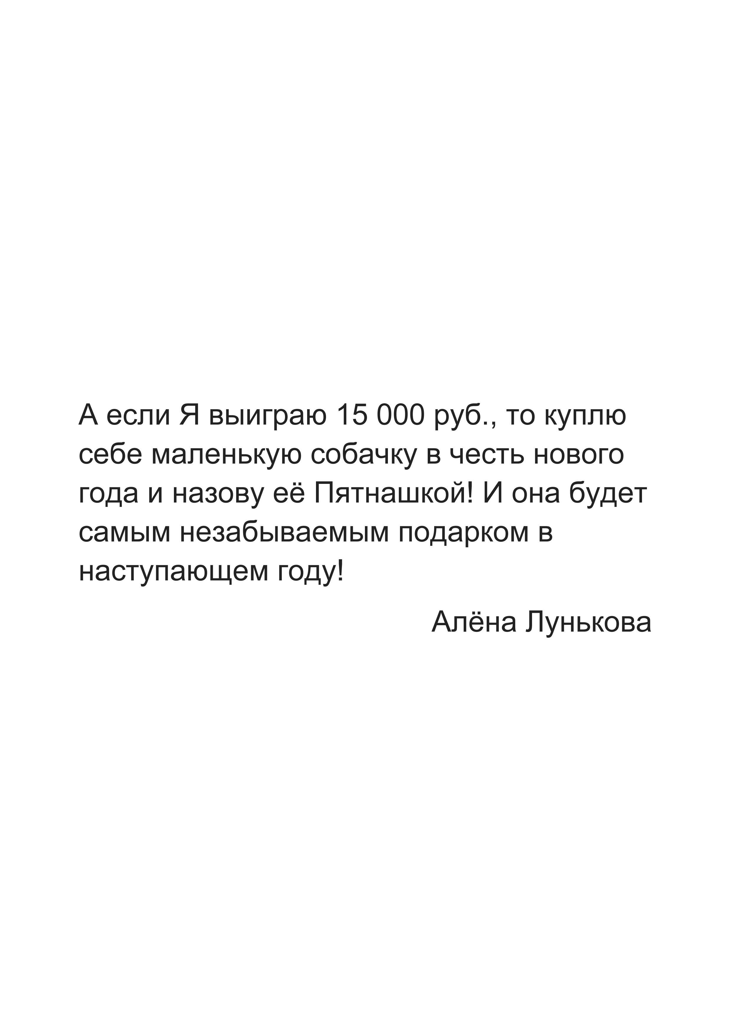 Алёна Лунькова