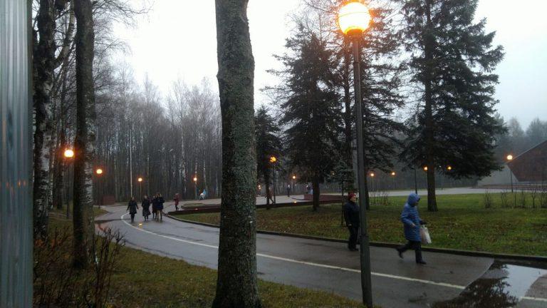readovskij-park-768x432